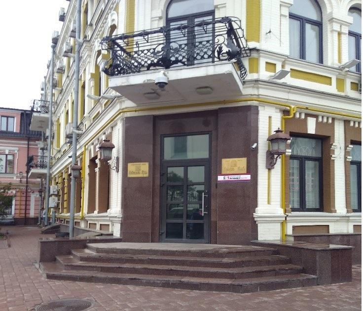 Офісні приміщення в центральній частині міста Київ, площею 13,5 кв. м