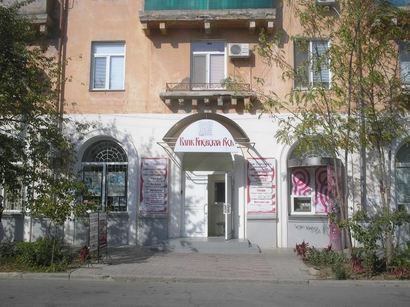 Частина нежитлового приміщення площею 46,00 кв. м. та частина нежитлового приміщення площею 228,20 кв. м.